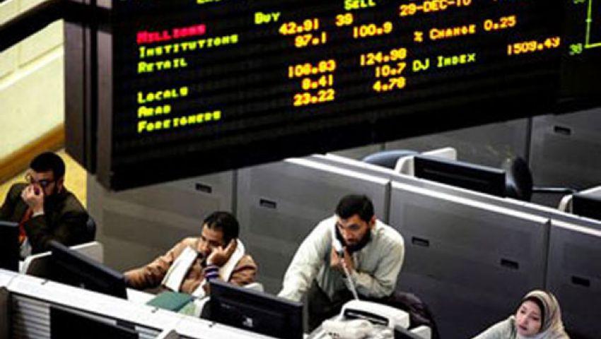 عمليات شراء مكثفة من جانب المصريين، والأسهم تربح 11.6 مليار جنيه