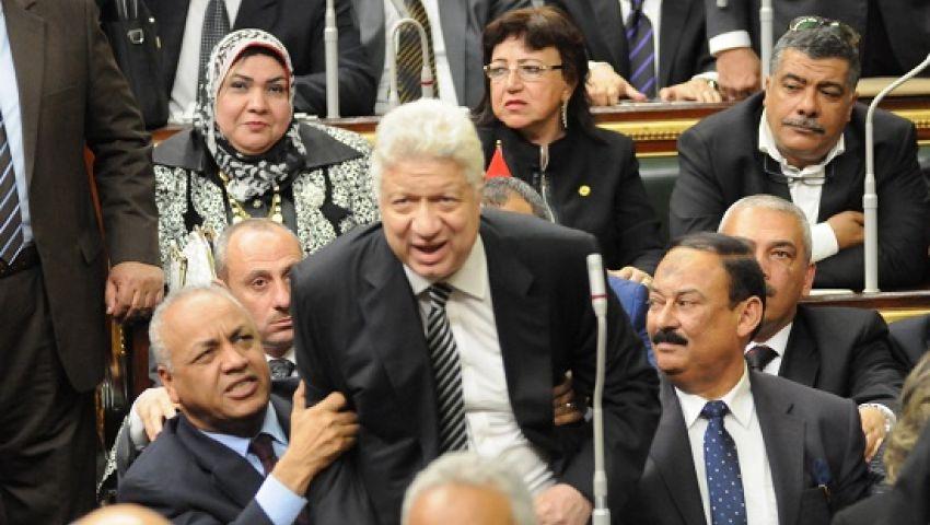 مرتضى منصور سعد الدين إبراهيم خائن وممول مصر العربية