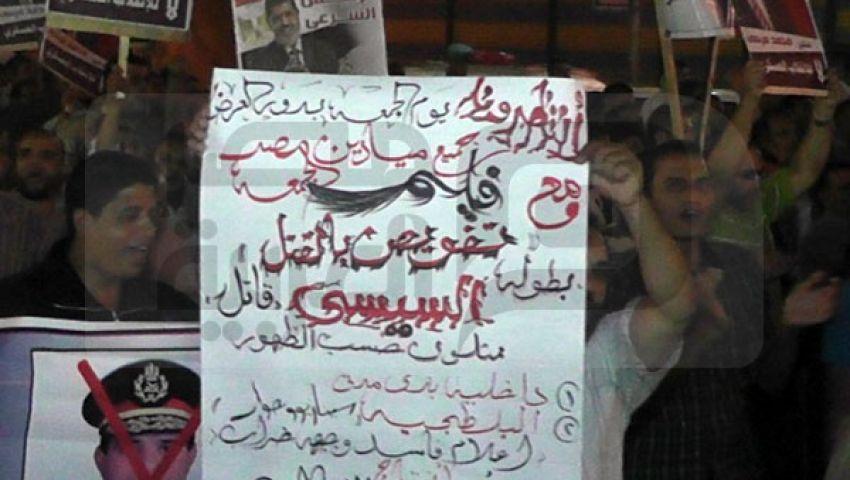 مسيرة حاشدة تجوب الفيوم لرفض الانقلاب العسكري