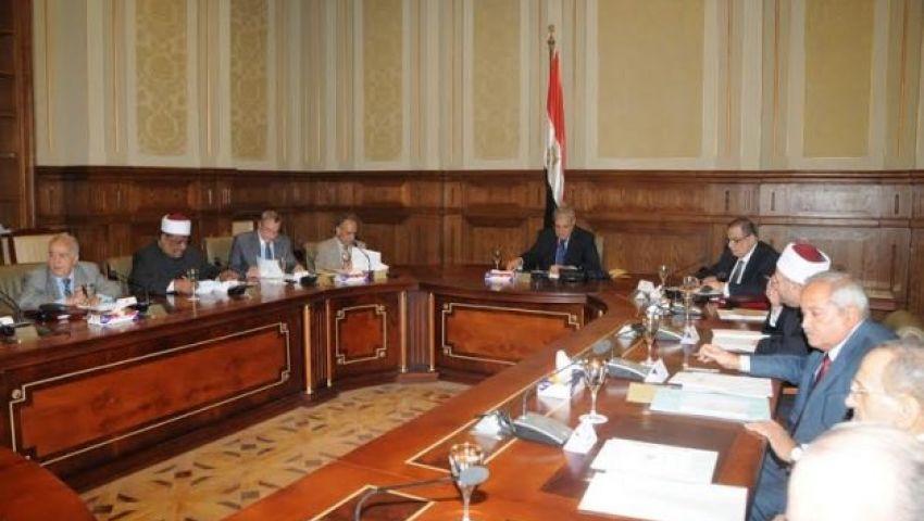 لجنة الإصلاح التشريعي: الأولوية للتشريعات الاقتصادية العاجلة
