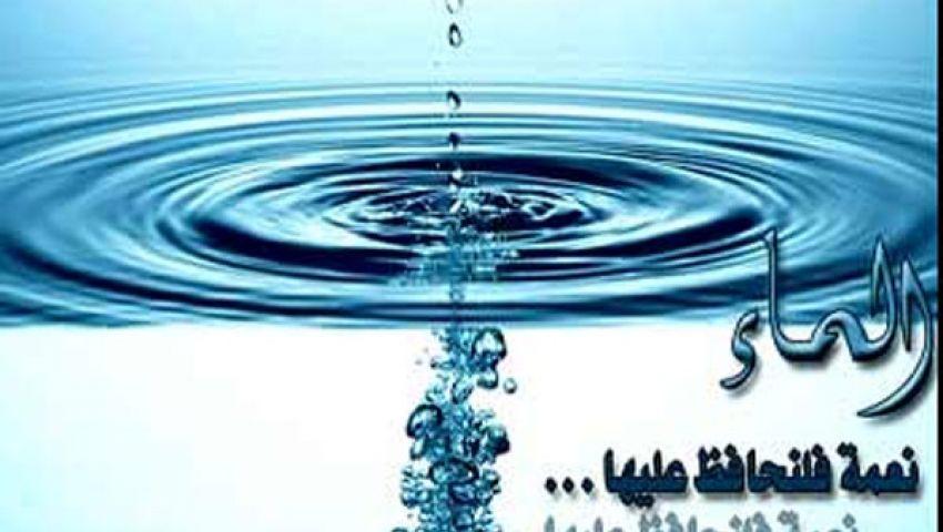 حافظ عليها.. حملة بالفيوم لترشيد استهلاك المياه