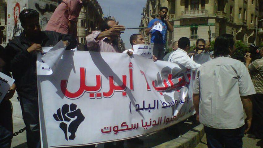 6 إبريل: مش هنحط إيدينا مع الإخوان وانتفاضتهم فاشلة