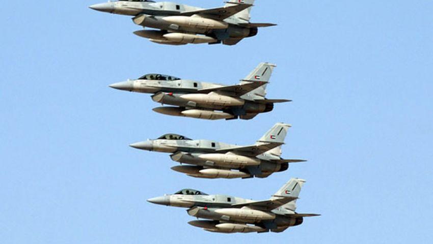 وورلد تربيون: دول الخليج لا يمكنها الدفاع عن نفسها