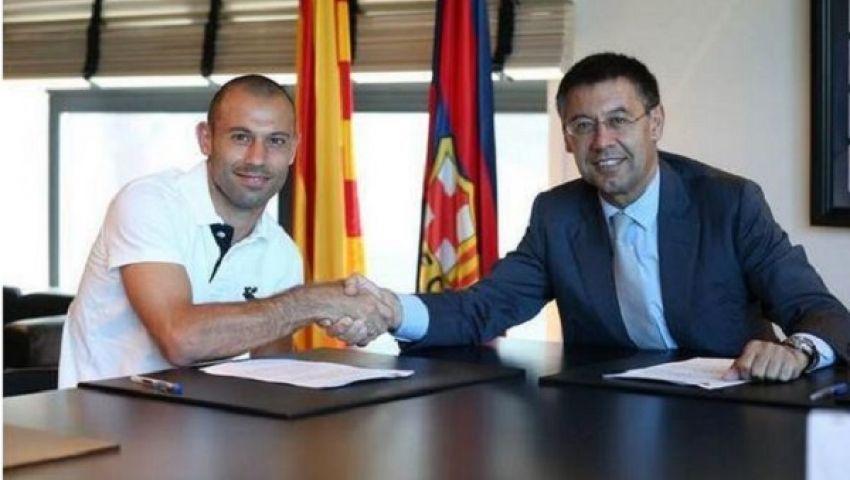 ماسكيرانو مع برشلونة حتى 2018