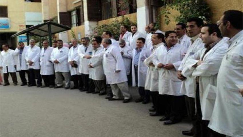 أطباء الدقهلية: وقف الإضراب استسلام لقرارات الوزارة المشبوهة