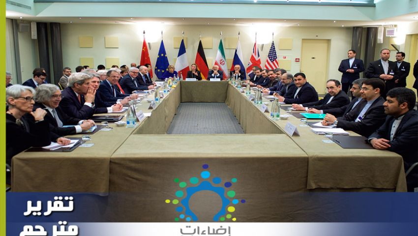 الاتفاق الإيراني وروتينية التاريخ
