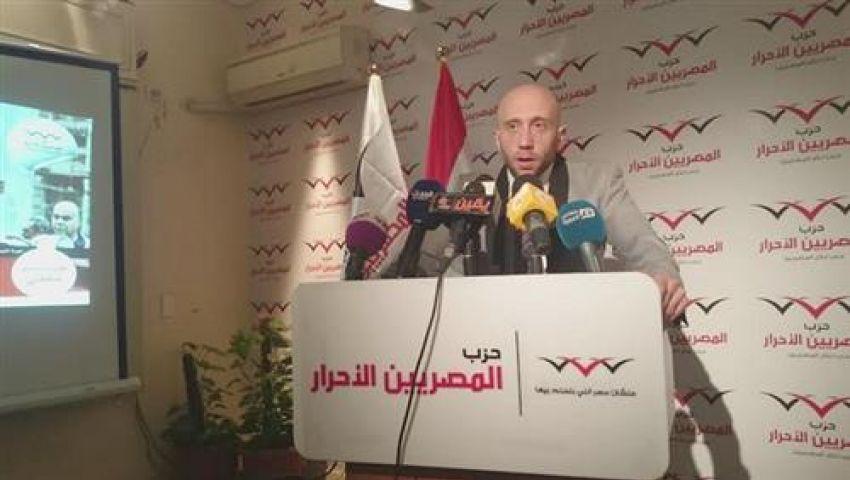 المصريين الأحرار يدعم قرارات القمة العربية ويطالب بسوق اقتصادية مشتركة