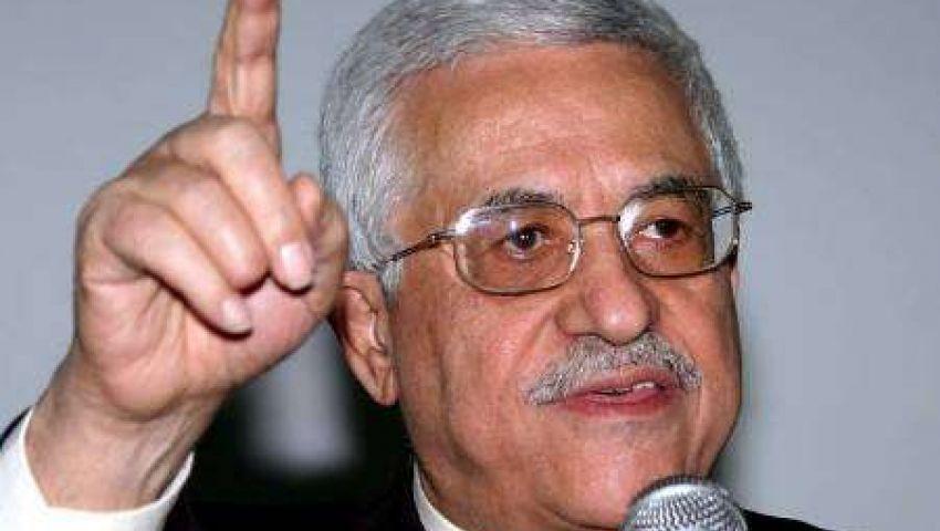 فتح: نرفض إقامة كونفدرالية بين الضفة وغزة