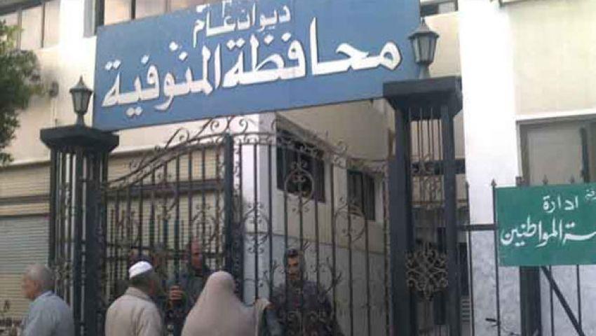 المئات أمام ديوان محافظة المنوفية انتظارا لبيان الجيش