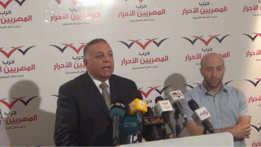 المصريين الأحرار يطلق مبادرة إن كنت قادرا تنازل عن بطاقتك التموينية