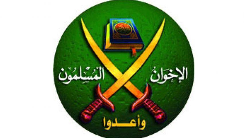 تنسيقية 30 يونيو بالمنوفية تدعو لحصار الإخوان