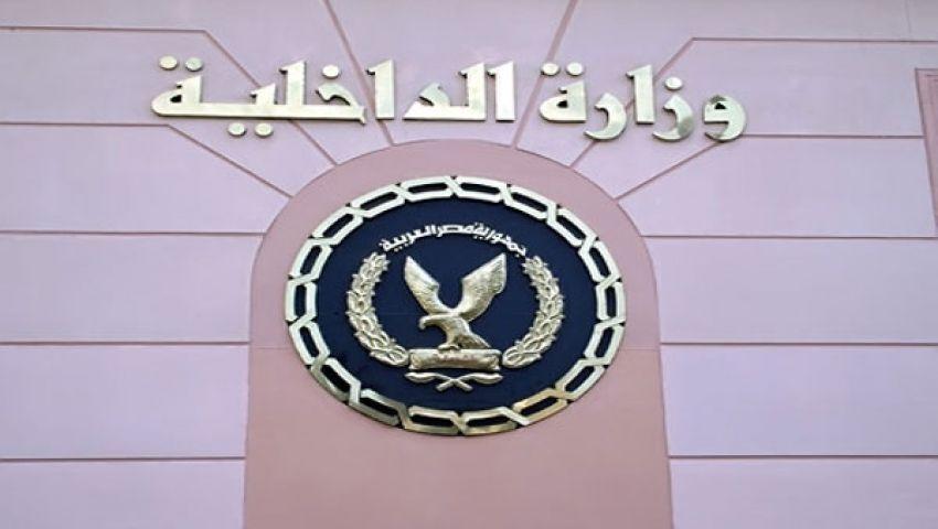 المؤبد لـ5 متهمين بمحاولة تفجير وزارة الداخلية