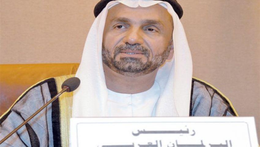 البرلمان العربي يدين التدخل الإيراني في شئون البحرين