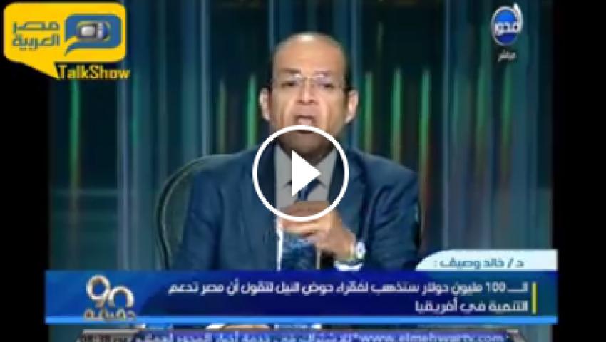 فيديو.. وزارة الري: 100 مليون دولار استثماراتنا بحوض النيل