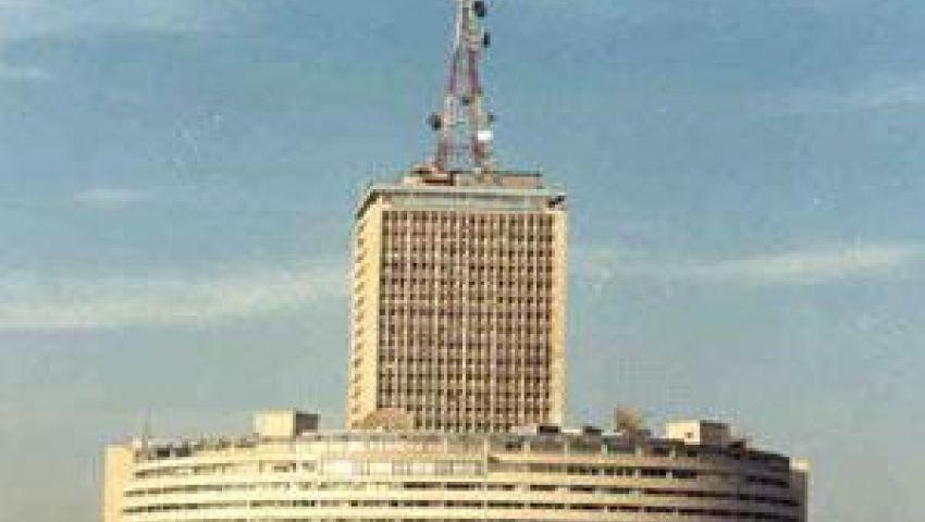 ماسبيرو يدعم صندوق دعم مصر