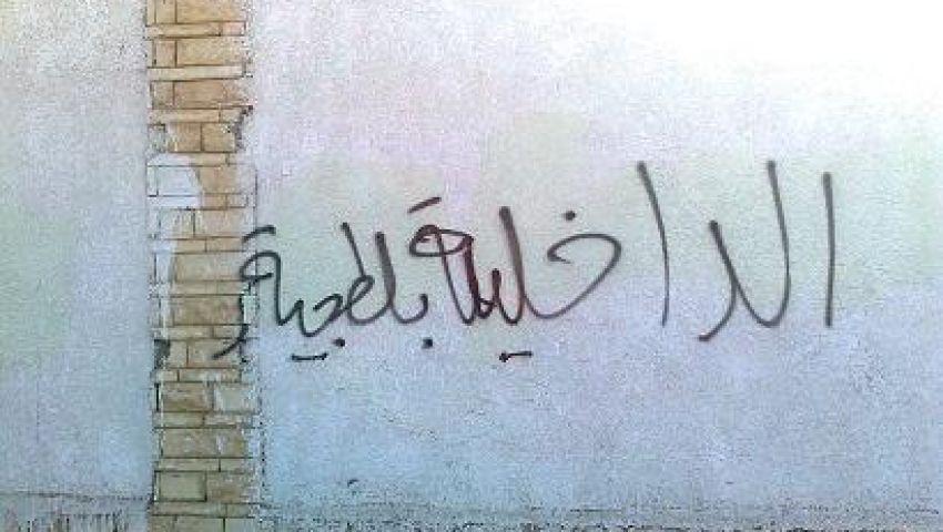 الداخلية بلطجية هتاف رافضي الانقلاب بالإسماعيلية