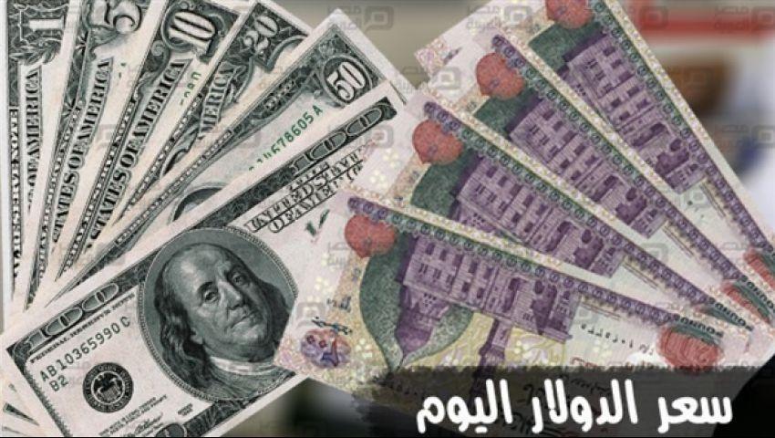 الدولار يتراجع تحت الـ 17 جنيهًا لأول مرة منذ أكثر من عامين