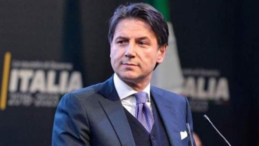 رئيس وزراء إيطاليا يعلن انتهاء عمل الحكومة بسبب «الأزمة الكبيرة»