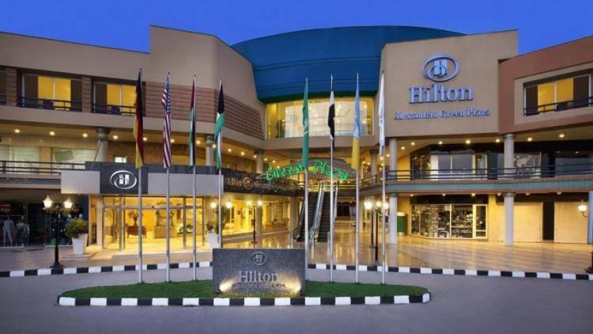 القصة الكاملة لعزل وحجز جميع نزلاء فندق «هيلتون بلازا» بالإسكندرية