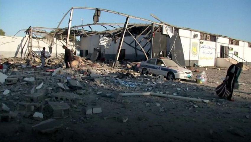 ليبيا.. أول تحرُّك لحكومة الوفاق بعد قصف مركز إيواء المهاجرين