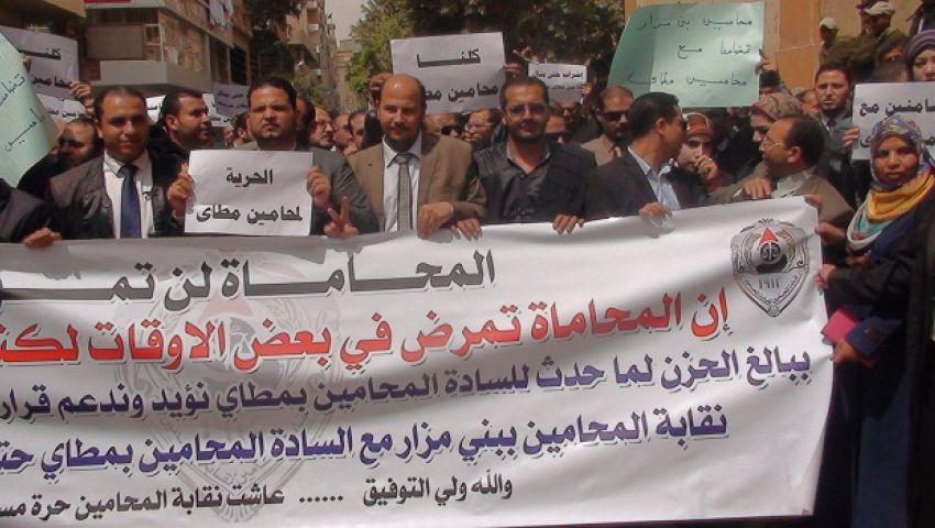 باستثناء «مطاي».. تعليق إضراب المحامين في جنايات المنيا