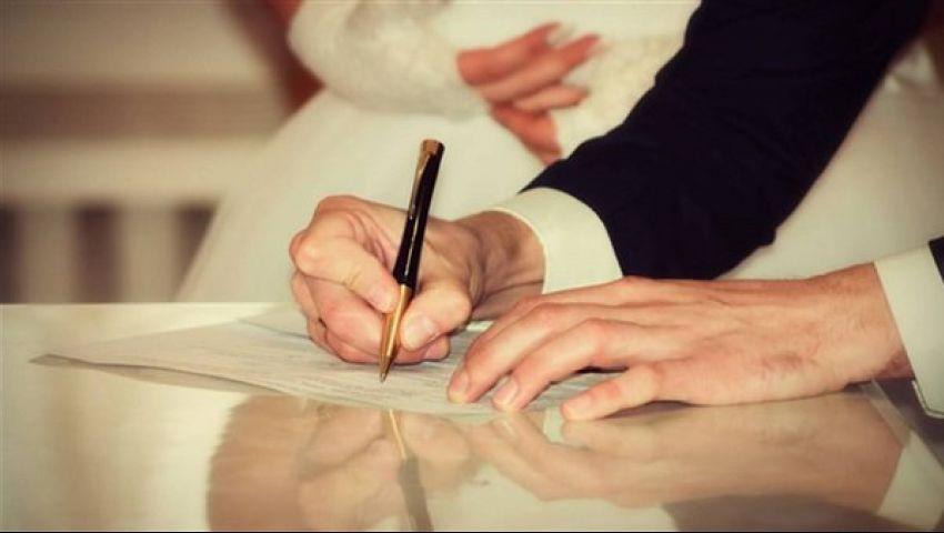 بـ8 خطوات.. هكذا يمكنك استخراج وثيقة الزواج من الموبايل
