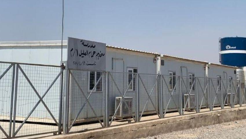 العراق  «رايتس ووتش»: يجب وقف استخدام المدارس لأغراض عسكرية