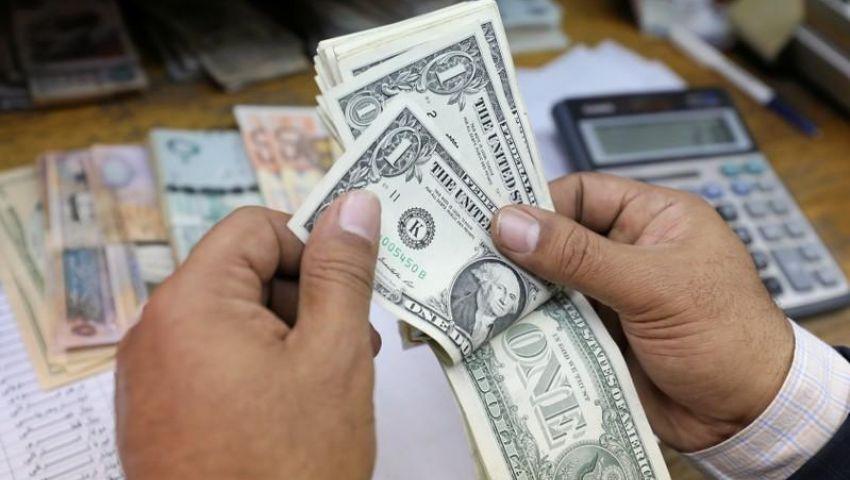 فيديو| تراجع سعر الدولار أمام الجنيه اليوم الإثنين 13-7-2020