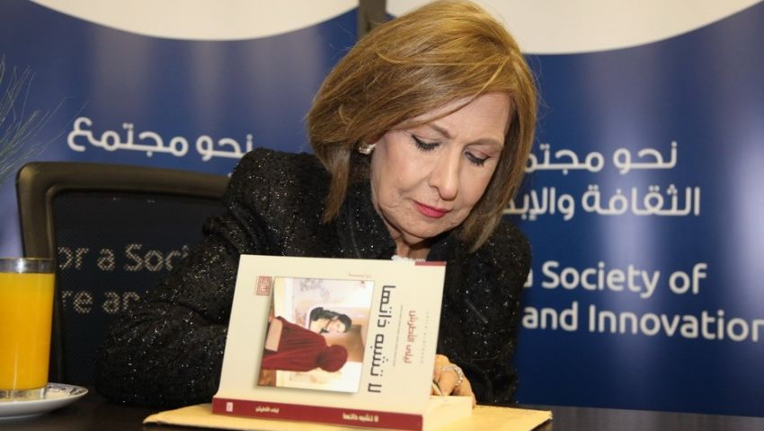 رسائل ليلى الأطرش للمرأة والمجتمع في «لا تشبه ذاتها»