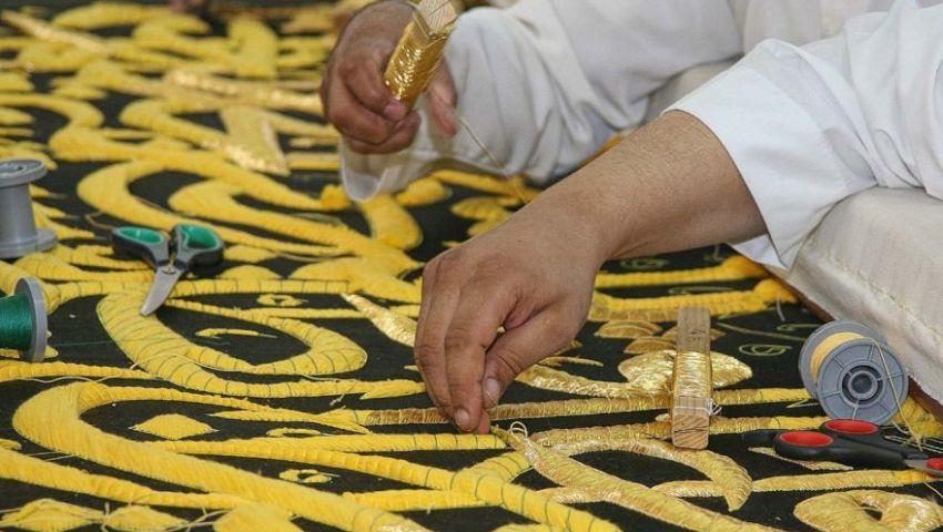 كسوة الكعبة.. تاريخ «ذهبي» بارع تسابق إليه فنانو الإسلام