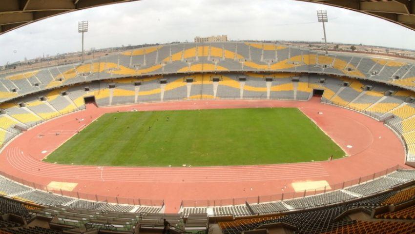 رسميا.. برج العرب يستضيف نهائي كأس مصر
