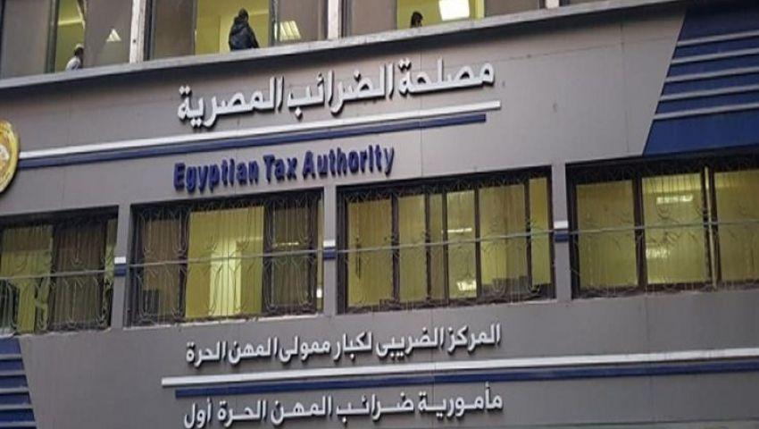 مصلحة الضرائب المصرية تعلن عن وظائف خالية.. الشروط وطريقة التقديم