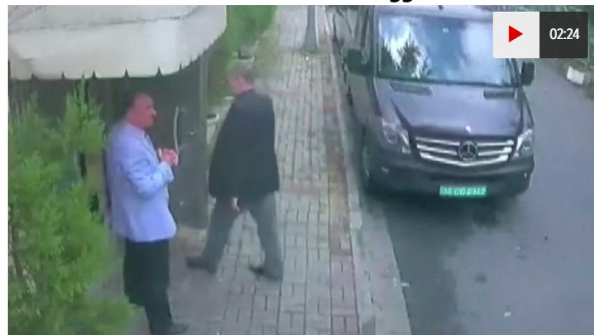 بيلد الألمانية: مزاعم الجابري  تعيد مقتل خاشقجي إلى الأذهان