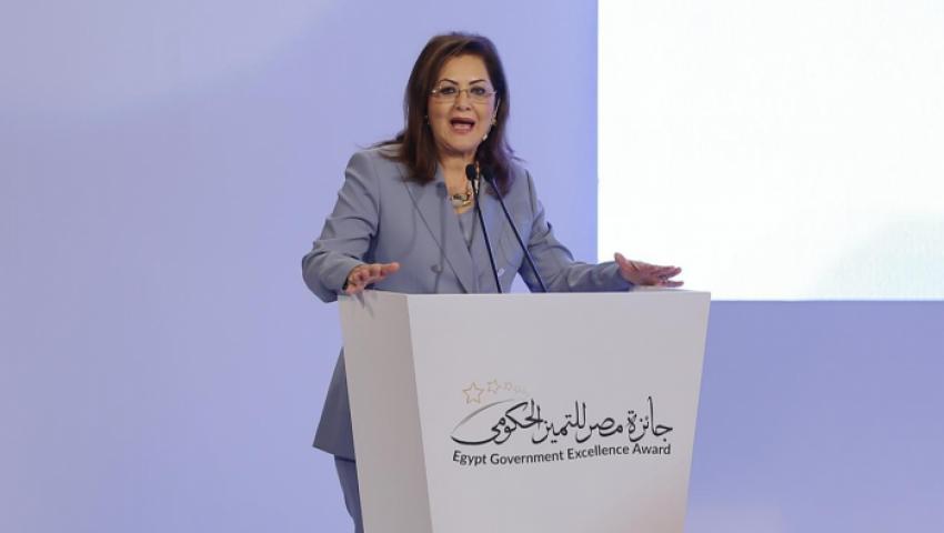 مصر تفوز بـ4 جوائز في «التميز الحكومي».. و«هالة السعيد» أفضل وزيرة عربية