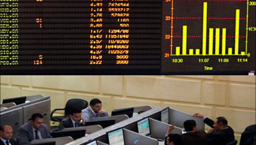 في ختام التعاملات.. 3.1 مليار جنيه مكاسب البورصة المصرية