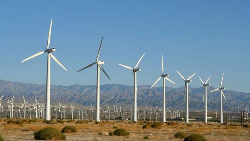 الحكومة تبحث مع مستثمرين إنشاء محطات طاقة رياح بـ 1.5 مليار دولار