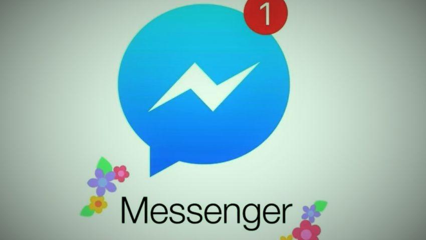 بشرى لـ 1.3 مليار مستخدم.. فيسبوك يضيف خاصية الوضع الليلي لـ «ماسنجر»