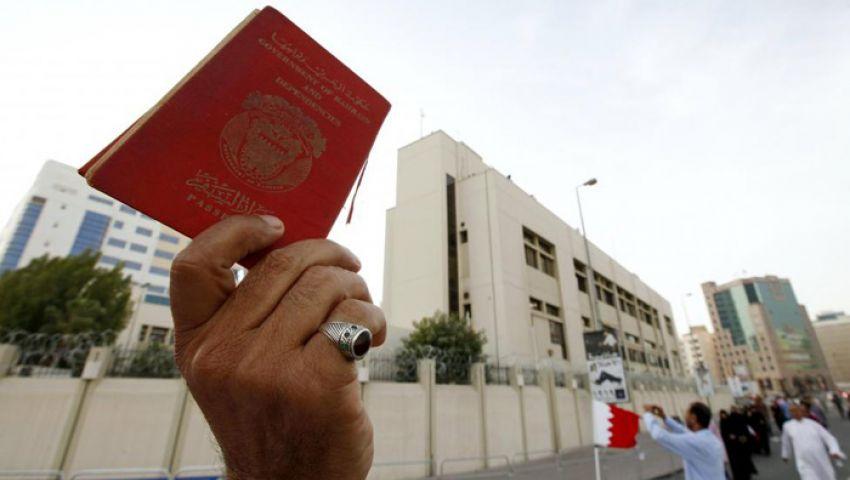 إسقاط جماعي للجنسية في البحرين يثير غضبًا أمميًّا