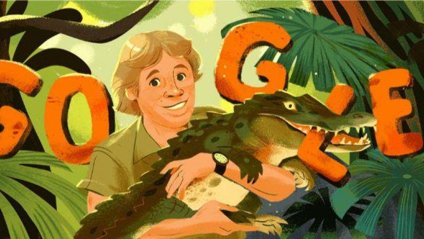 صور| كيف احتفل «جوجل» بذكرى الـ57 لميلاد صائد التماسيح «ستيف إروين»؟