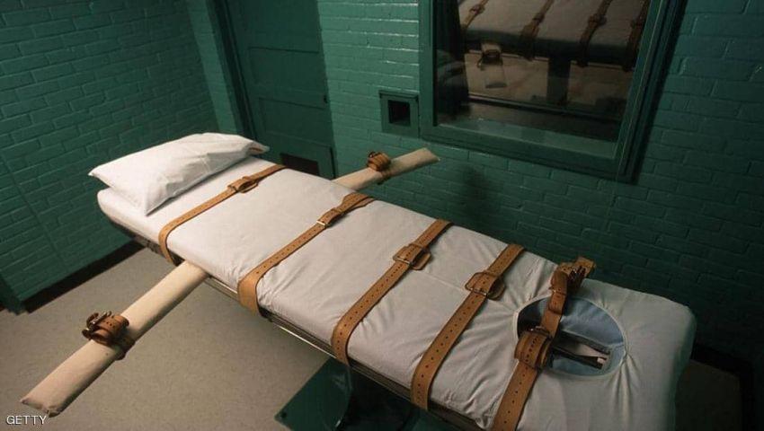 أمريكا تعدم امرأة فى ديسمبر.. كيف تنظر العفو الدولية لهذه العقوبات؟