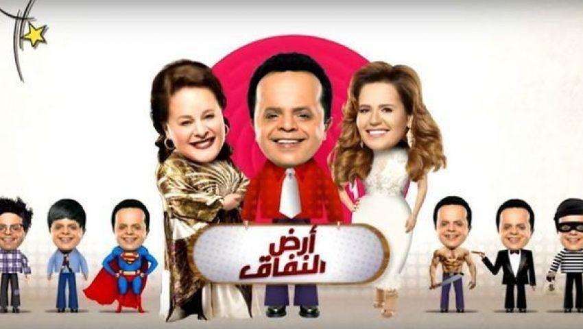 لأول مرة على القنوات المصرية عرض مسلسل أرض النفاق