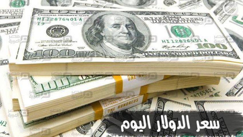 سعر الدولار اليوم في السوق السوداء 15 12 2016 مصر العربية