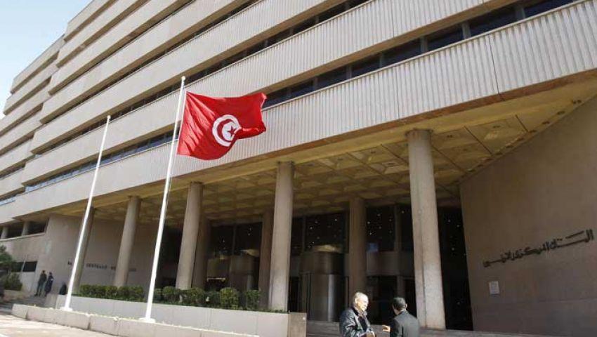 المركزي التونسي يُبقي على سعر الفائدة عند 4.25%