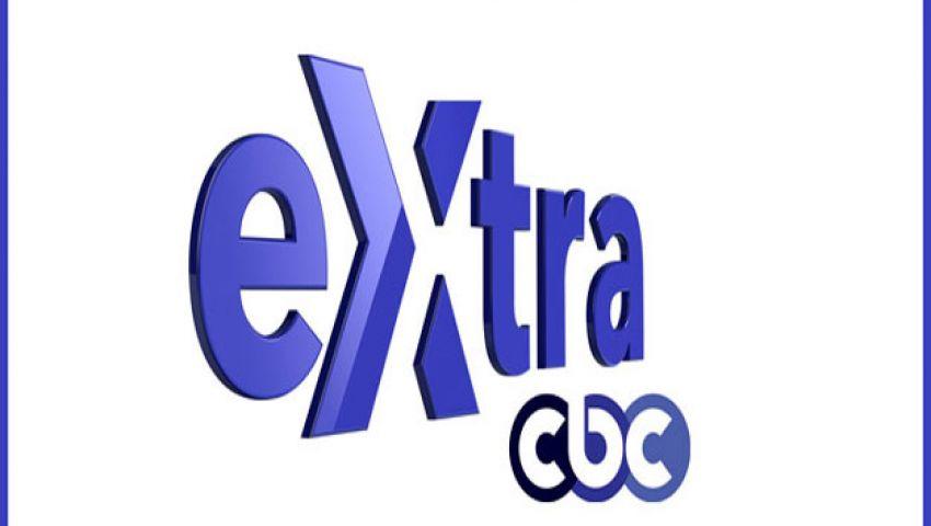 كلام الناس والمشهد القادم على سي بي سي إكسترا