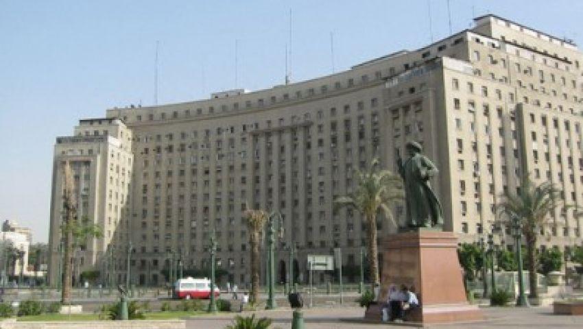 إغلاق مجمع التحرير ونصب الأسلاك الشائكة أمامه