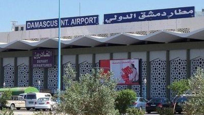مقتل العشرات من قوات النظام على طريق مطار دمشق