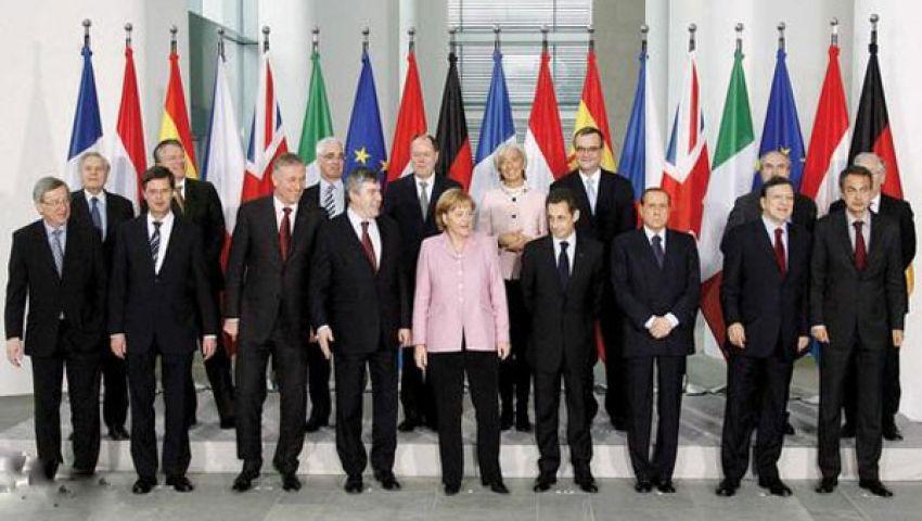 مساعدات أوربية للبنى التحتية للدول العربية