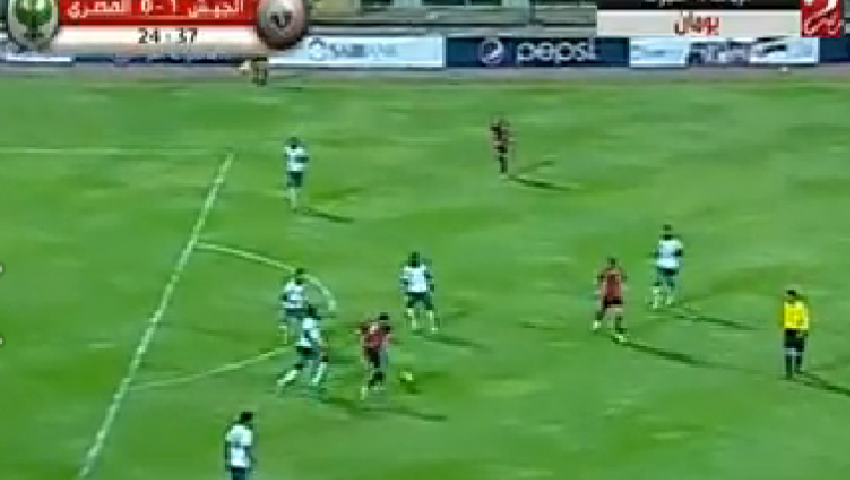 فيديو.. هدف رائع من عرفة السيد في شباك المصري