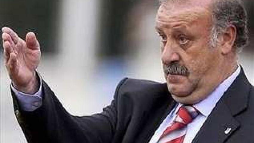ديل بوسكي ينتقد إرهاق نجوم منتخب أسبانيا