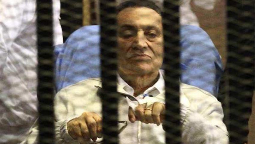 الأموال العامة طالبت برفض تظلم مبارك